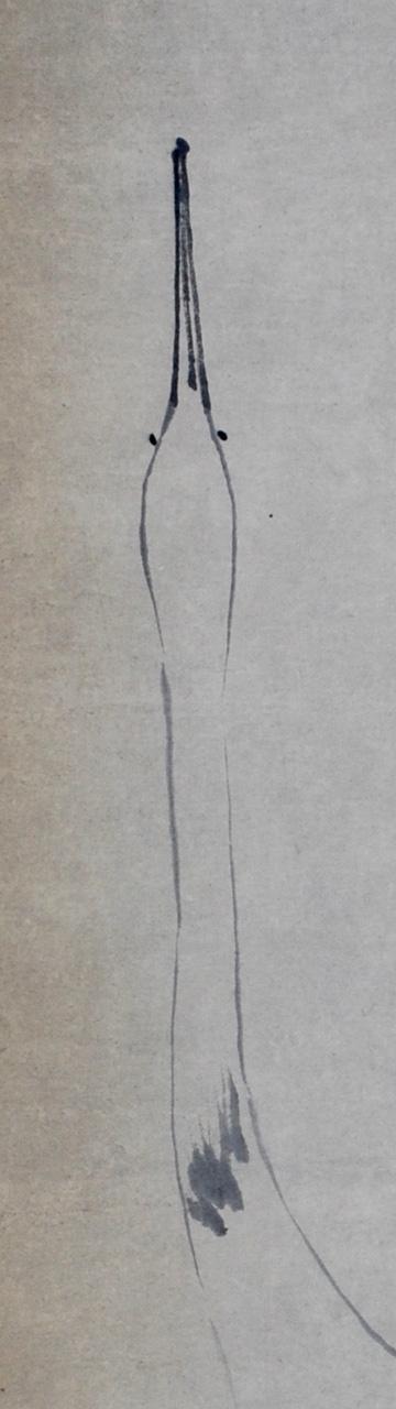 不白筆三幅対の内「千年丹頂鶴」の一部
