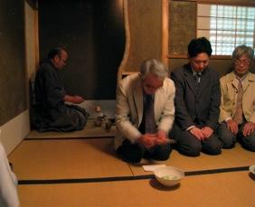 記念の茶会