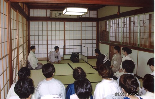 茶事の研究会