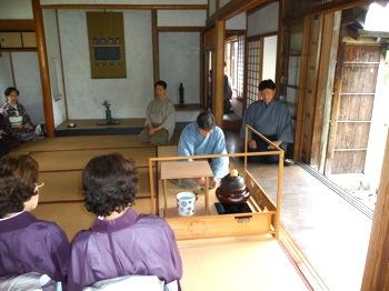 天心山荘茶室