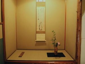 平成22年 第61回 江戸千家東京不白会春の茶会
